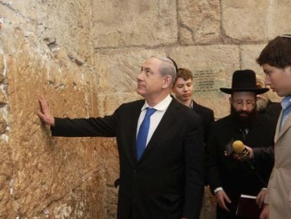 Netanyahu at Al Buraq Wall